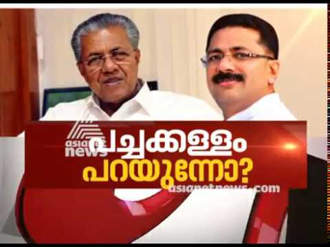 Did K T Jaleel misused his position by Nepotism charges| News Hour 7 Nov 2018