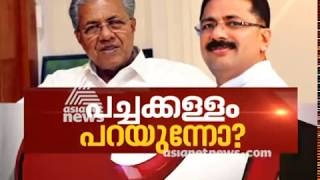 Did K T Jaleel misused his position by Nepotism charges  | News Hour 7 Nov 2018