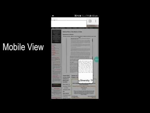 HTML Embed Pdf File Supports Smart Phone