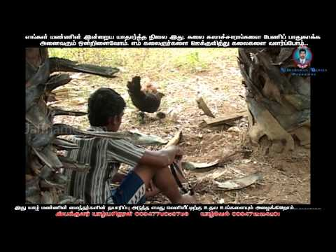 Jaffna Tamil Short Film VALLURU (வல்லூறு) Won 5 Awards