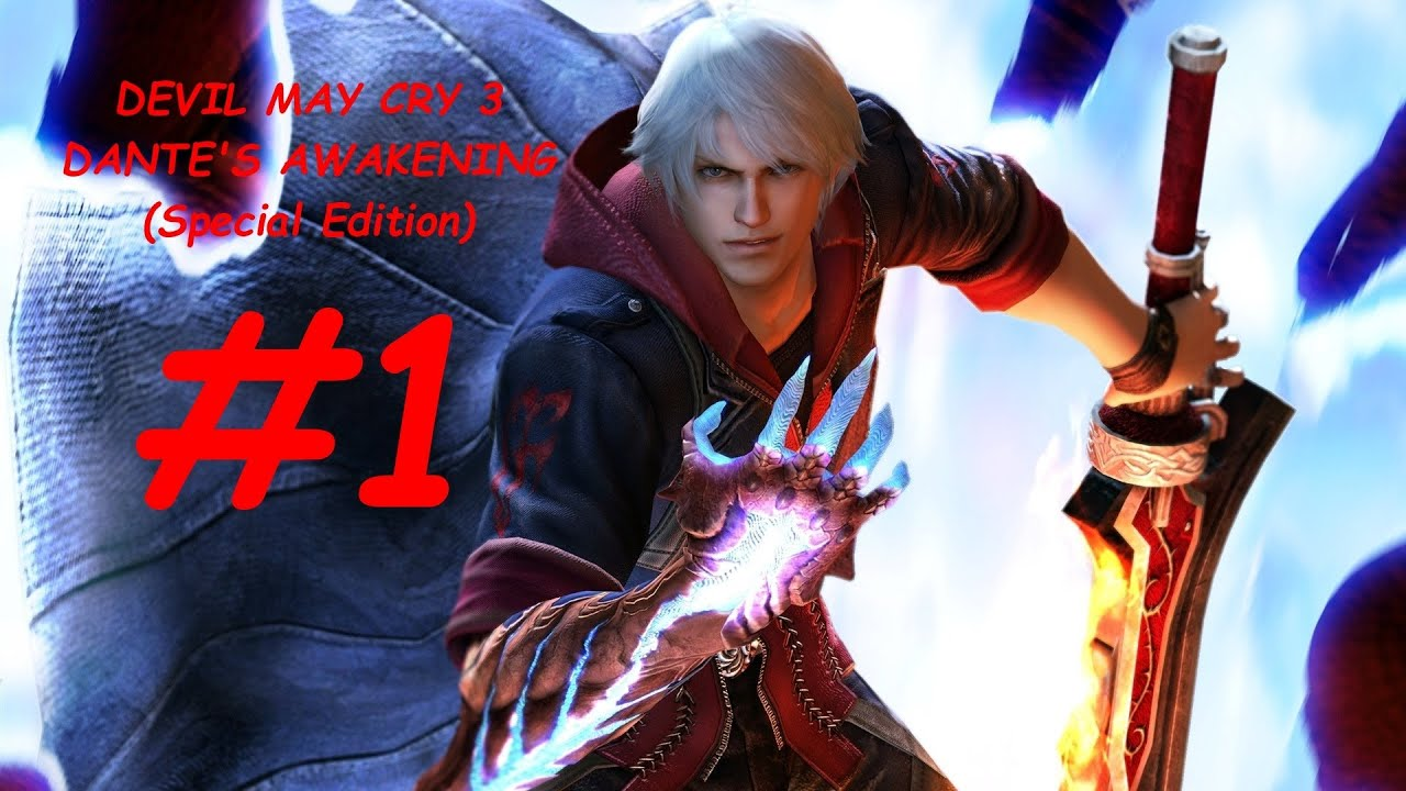 devil may cry 3 dantes awakening special edition