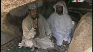 Bangla - Life of Muhammed (S) Part 1 of 14 Channel I - Bangladesh TV