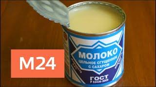 Сгущенка и квашенная капуста: иностранные болельщики пробуют русскую еду - Москва 24
