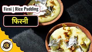 Phirni Punjabi Dessert | Milk Pudding Recipe Video By Chawlas-kitchen.com Episode #264