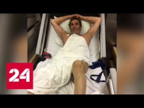 Счастливый конец несчастного случая: Бари Алибасов поправляется, сбежавшего кота нашли - Россия 24