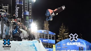 Chloe Kim wins Women's Snowboard SuperPipe gold | X Games Aspen 2019