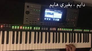 عزف : ذاك الاناني - عبدالله الخشرمي
