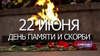 Дмитрий Пахалюк: важно отстаивать память о том, что происходило в годы Великой Отечественной войны