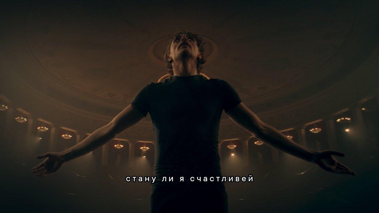 Максим Фадеев -  Стану ли я счастливей (Премьера клипа, 2019)