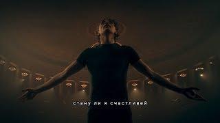 Download Максим Фадеев -  Стану ли я счастливей (Премьера клипа, 2019) Mp3 and Videos