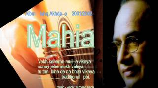 Gurdeep Singh .......Mahia....Traditional Pbi ..........