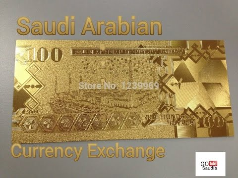 Saudi Arabia Currency Exchange 2016