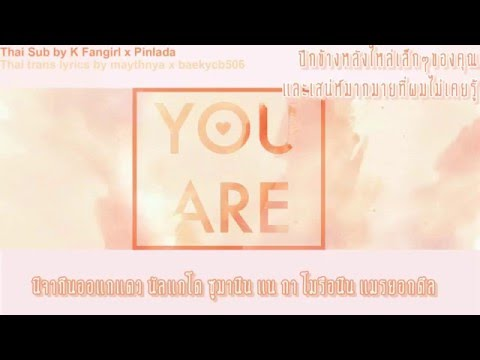 [Thaisub] You are - PCY (Park Chanyeol)