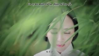 OST phim Hoa Thiên Cốt - Luyến nhân tâm 恋人心