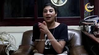 أول لقاء مع منة عبدالعزيز فتاة التيك توك: مفيش اغتصاب ومازن أخويا الكبير