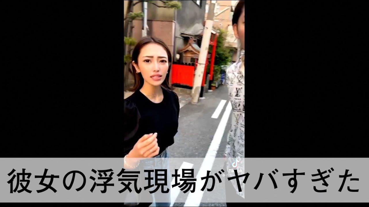 【衝撃映像】彼女の浮気現場を見つけた男のとった行動が、、、 #Shorts
