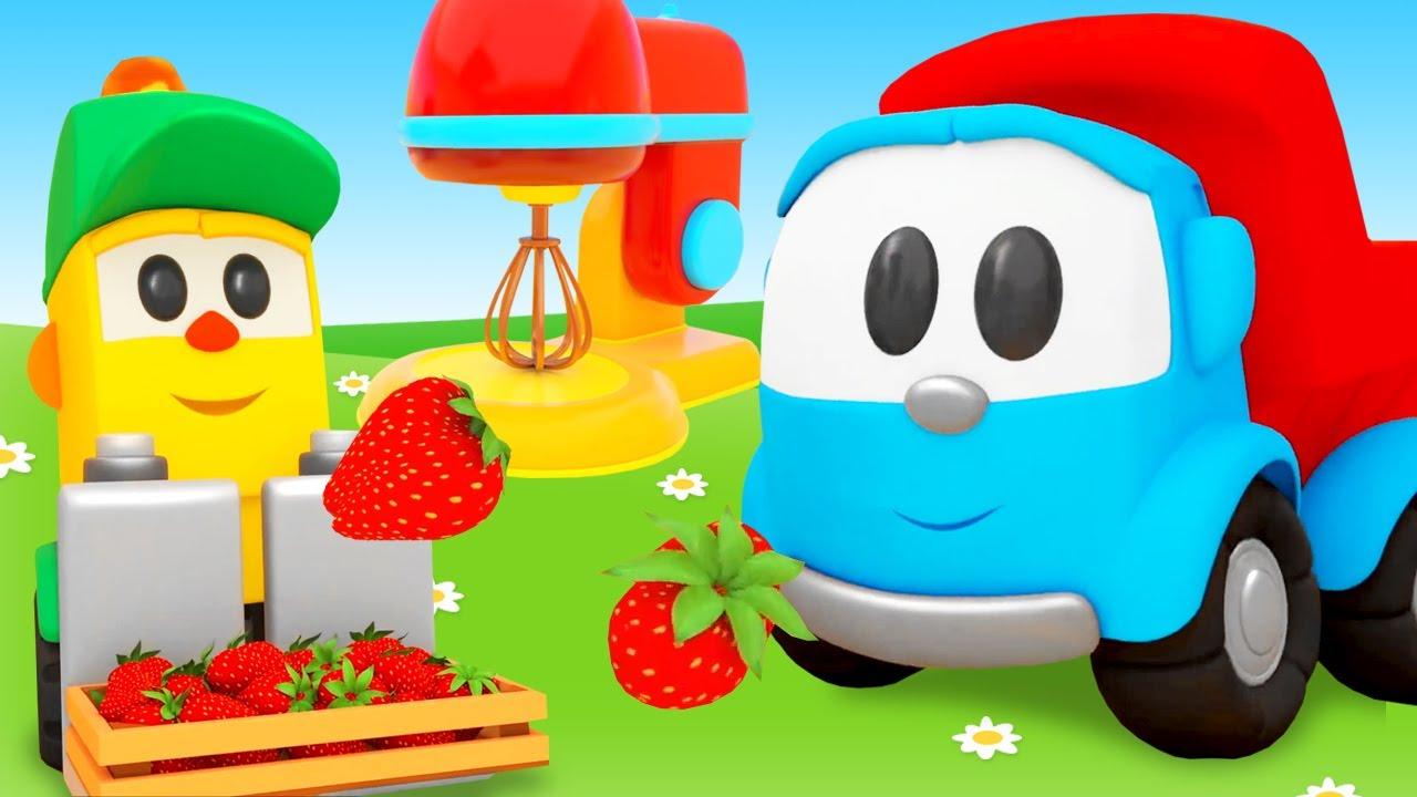 Мультфильм для детей - Грузовичок Лёва и машинки собирают Миксер! - Детский мультик для маленьких