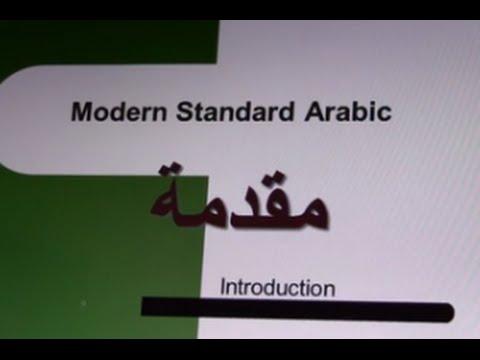 Modern Standard Arabic; an Introduction