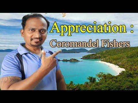 Appreciation Of The Poem Coromandel Fisher Std 9th New Syllabus
