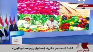 بالفيديو - الرئيس السيسي يوجه التحية لدولة الإمارات على دعم بناء 105 شونة مطورة في أعقاب ثورة يونيو
