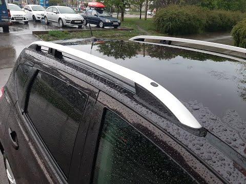 Рейлинги на крышу Nissan Qashqai