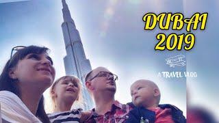 Отдых в дубай 2019. Dubai mall 2019. дубай фонтаны. отель Wyndham garden Ajman corniche 4* #танятур