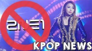 minzy leaves 2ne1 2ne1 comeback this summer? what is yg thinking?