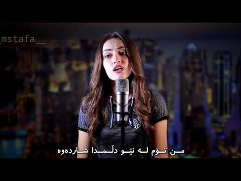 Men Seni Qelbime Gizlemisem Kurdish 2019 indir