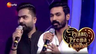 Pyaar Prema Kaadhal Audio Launch Highlights   PPK - Music Launch   PPK Audio Launch   STR   Dhanush