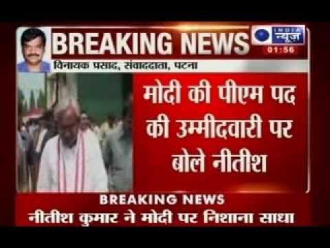 Narendra Modi for Prime Minister: Bihar chief Minister gives shocking statement