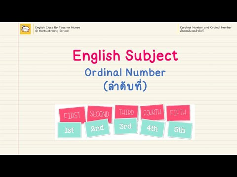 [Part 2] Cardinal Number and Ordinal Number By Teacher Munee