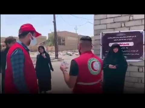 تسليم مبلغ الإعانة المالية الى عوائل شهداء حريق مركز النقاء في مستشفى الحسين التعليمي