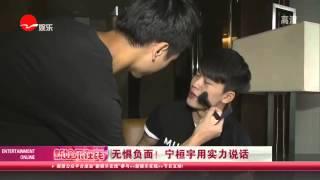 《看看星闻》:无惧负面! 宁桓宇用实力说话Kankan News【SMG新闻超清版】
