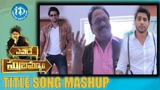 Yevade Subramanyam Title Song | Tollywood Celebs Mashup | Nani | Malavika Nair