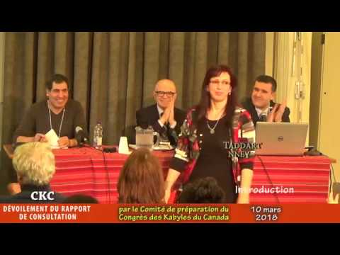 CONGRÈS DES KABYLES DU CANADA: Conférence de presse - Dévoilement du rapport de consultation - INTRO