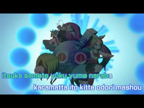 【Karaoke】Reano【off vocal】PinocchioP