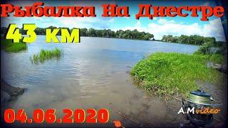 04 06 2020 Рыбалка на Реке Днестр 43 км