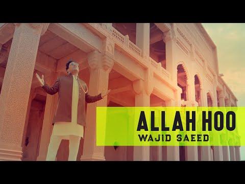 allah-hoo---wajid-saeed-|-qawwali-|-new-pakistani-song-2019