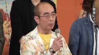 『ロラックスおじさんの秘密の種』日本語吹き替え版 完成報告会が2012年...
