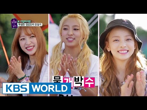 A Style For You   어 스타일 포유 - Ep.11 (2015.06.29)