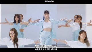 【中韓字幕】Weki Meki - OOPSY (中字MV)