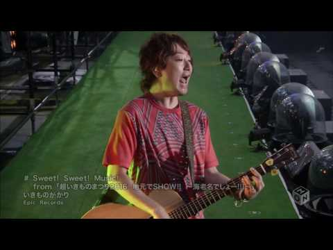 ikimonogakari Sweet!_Sweet!_Music! from Chou_Ikimono_Matsuri