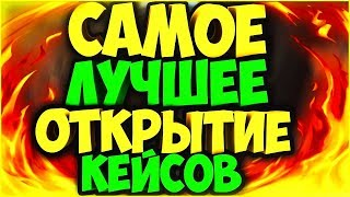 ВЫПАЛ ТОПОВЫЙ STATTRAK AK-47 .ОКУПИЛСЯ!!! FORCEDROP.NET