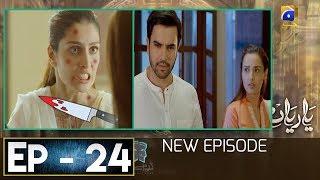 Yaariyan Episode 24 & 25 || #Yaariyan Episode 24 Promo Teaser || New Epi Full Review - HAR PAL GEO