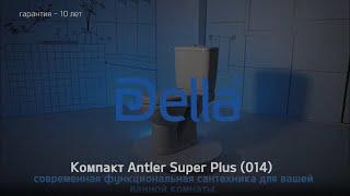 Обзор Antler Super Plus