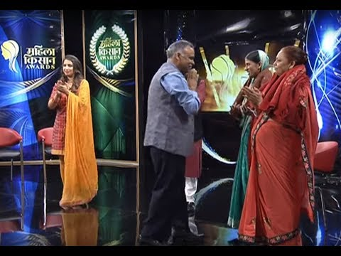 Mahila Kisan Awards - Episode 26