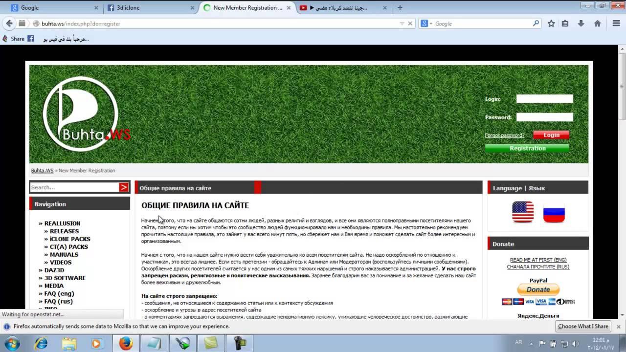 شرح التسجيل في موقع Buhta WS لتحميل اضافات iclone - YouTube