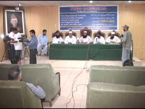 Conference on F1 Islamabad Spain Case 07 05 14   27 mins