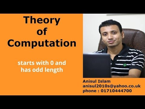 Theory of computation Bangla tutorial 43 : Strings starts with 0 and has odd length