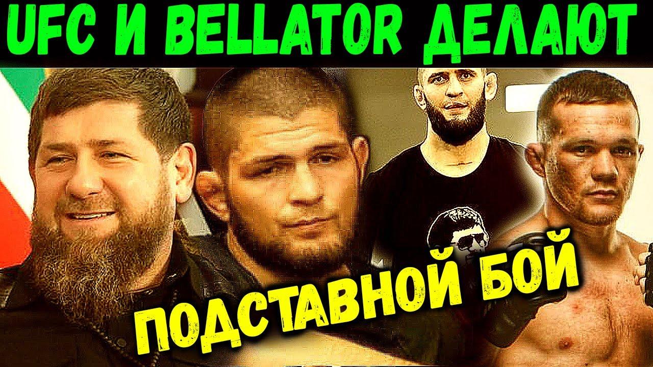 Кадыров раздаривает мерседесы и жестко высказывается о UFC и Белатор